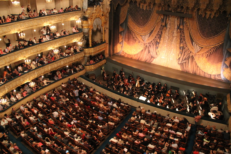 Théâtre Mariinsky