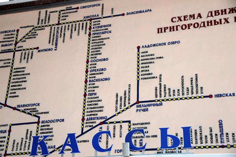 Ancien plan de métro