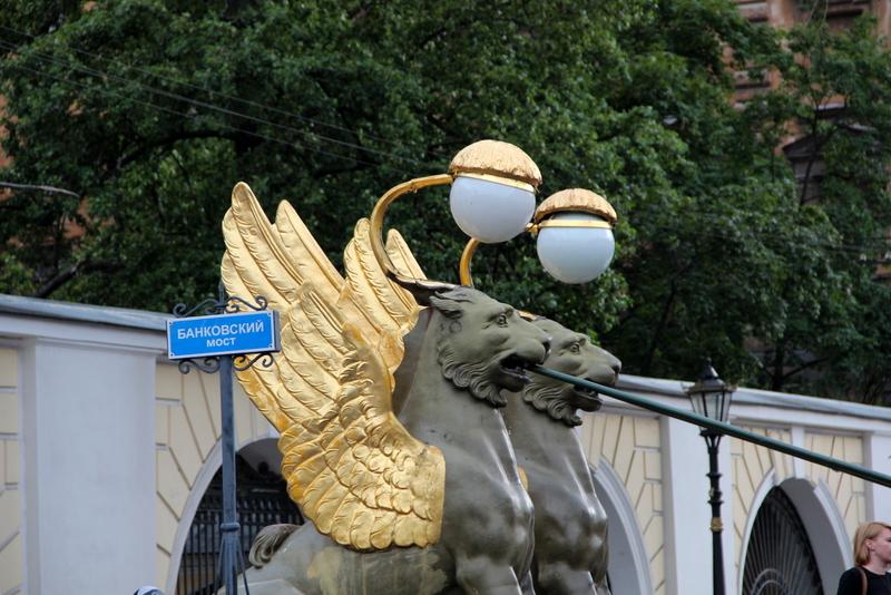 Pont des Sphinx