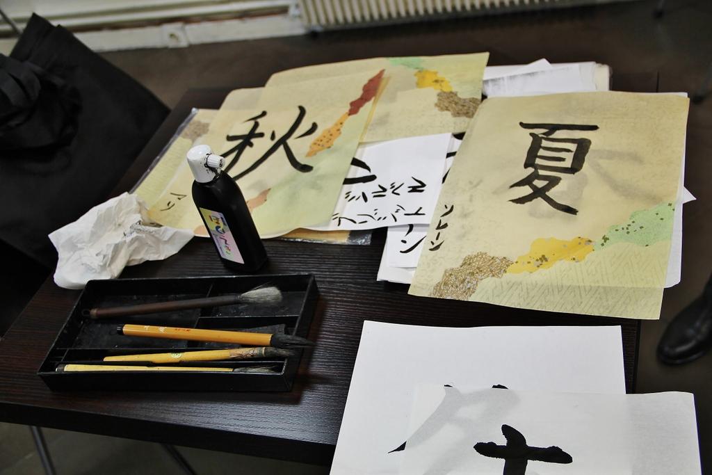 caligraphie-japonais