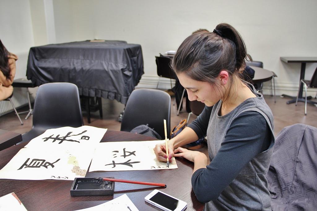 calligraphie-mylittleroad