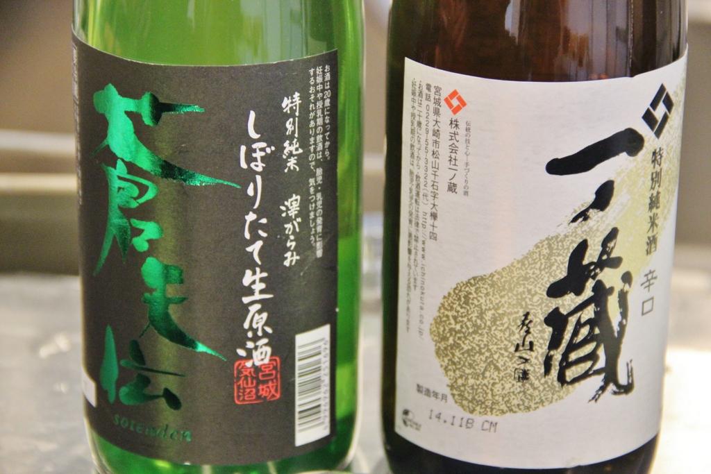 degustation-japon-bouteille-sake-mylittleroad