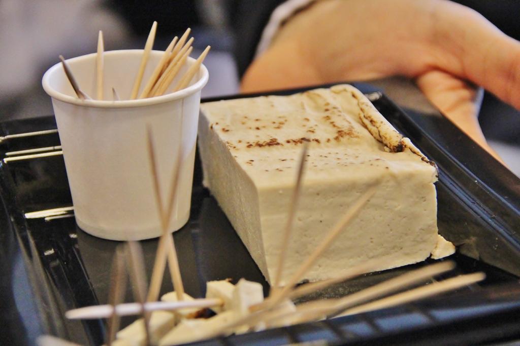 degustation-japon-tofu-grille-mylittleroad
