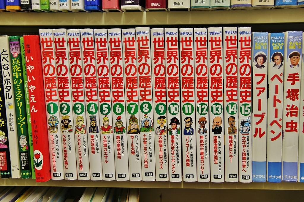 manga-histoire-France
