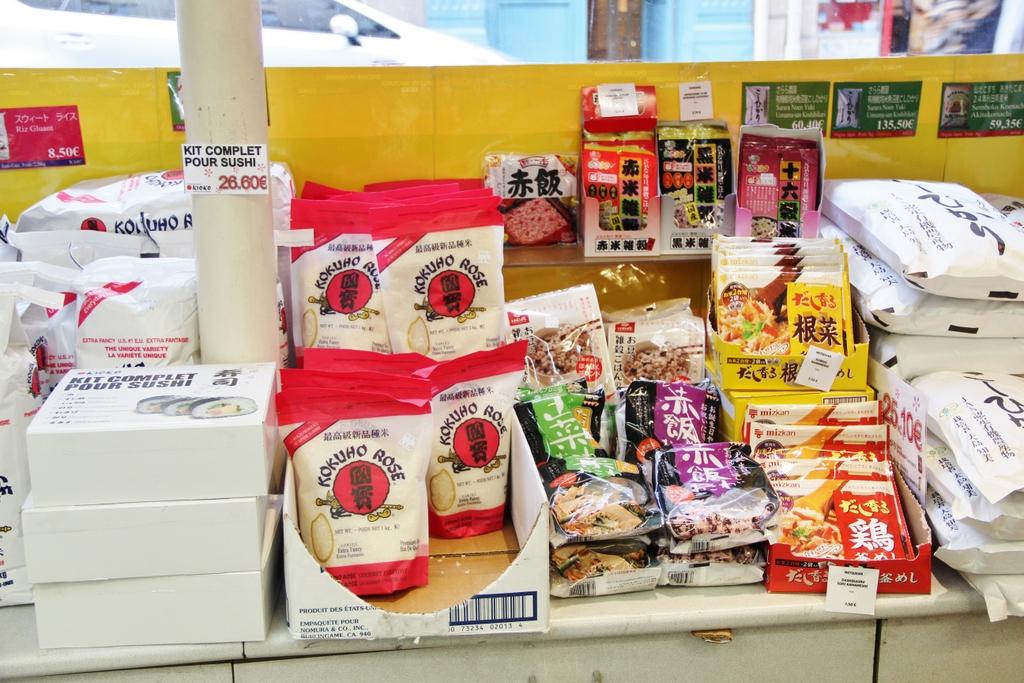 supermarche-kioko