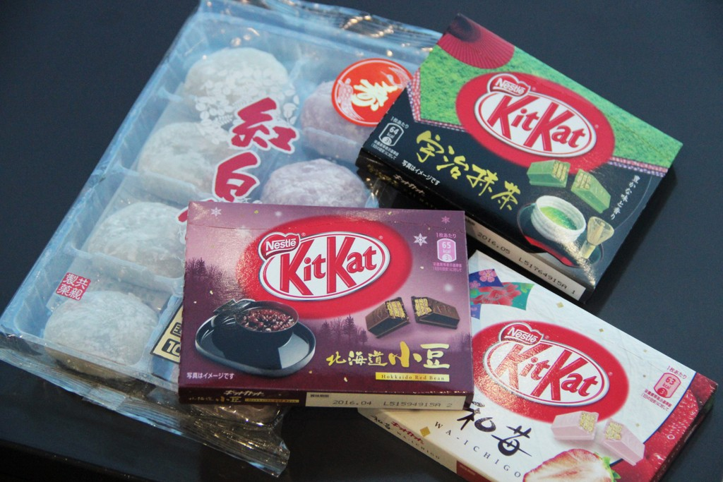 kitkat-aeroport-japon