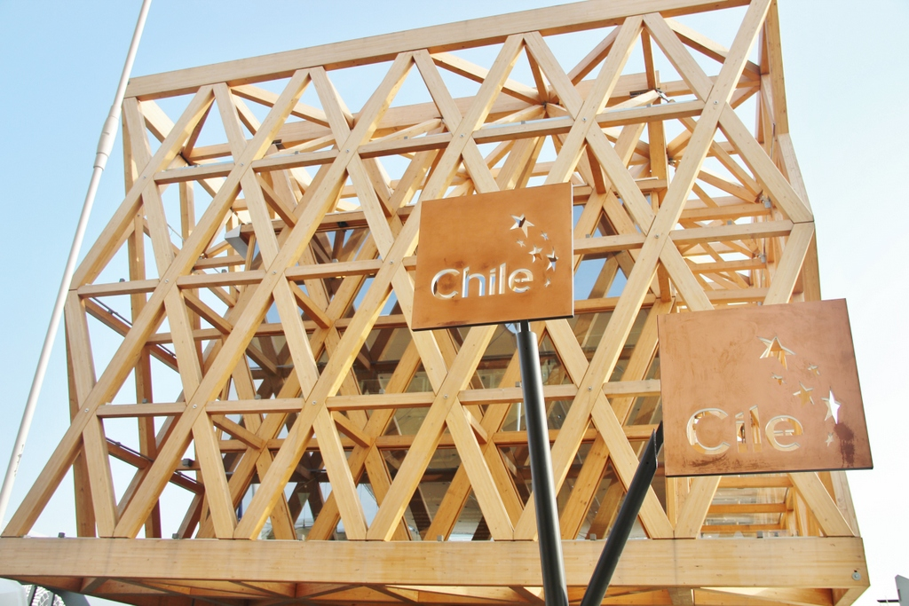 chile-pavillon-expo-milano-2015