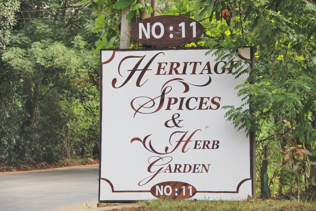 heritage-spice-garden-dambulla