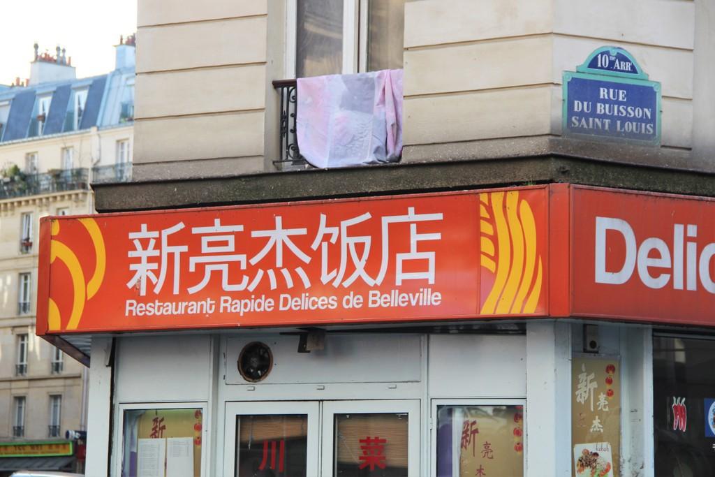 devanture-magasin-belleville