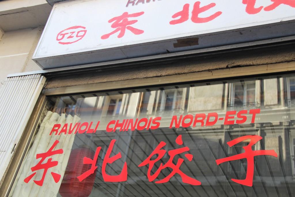 magasin-ravioli-chinois-belleville